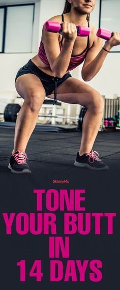 Tone Your Butt in just 14 Days! #fitness #workouts