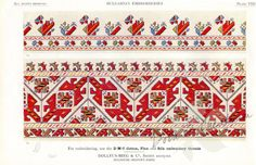 Gallery.ru / Фото #20 - Bulgarian Embroidery - Dora2012 (22 of 31)