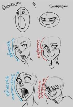 Ideas drawing tutorial sketches animation for 2020 Animation Reference, Art Reference Poses, Design Reference, Hair Reference, Drawing Expressions, Drawing Faces, Cartoon Faces Expressions, Drawing Men Face, Face Drawing Reference