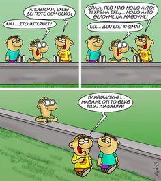 Funny Cartoons, Viera, Jokes, Lol, Memories, Humor, Comics, Funny Shit, Funny Stuff