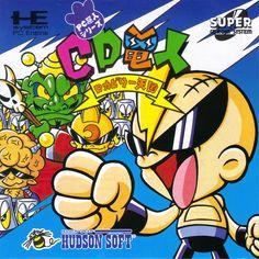 Fun Video Games, Retro Video Games, Video Game Art, Retro Games, What's My Aesthetic, Japanese Aesthetic, Rockabilly, Turbografx 16, Cd Japan