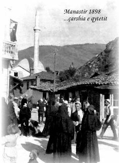 Old Pictures of Albanians. Albanian Culture, Old Pictures, Traditional Outfits, Istanbul, Islam, Nostalgia, Lost, Bulgaria, Archaeology