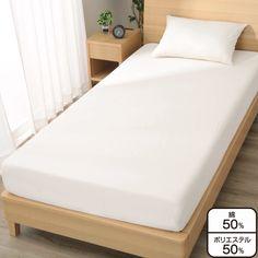 ベッド用ボックスシーツ(Nプラス)