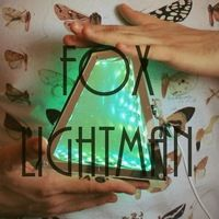 Светотехника | Fox Lightman's Lights