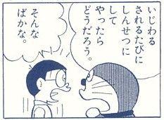 t_dorakotoba_p6