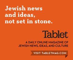 Tablet mag banner ad
