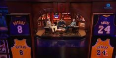 Grantland Basketball Hour - Arch with G