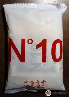 #1054: Meet The Manufacturer: A-Sha No. 10 – Mandarin Noodle – Black Pepper Sauce | The Ramen Rater