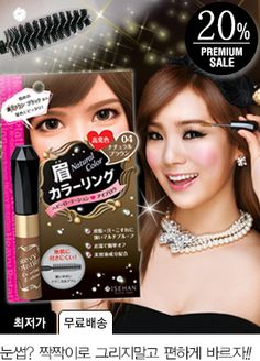Today's Hot Pick :KISS ME Coloring Eyebrow Tint http://fashionstylep.com/SFSELFAA0008072/bapumken1/out High quality Korean fashion direct from our design studio in South Korea! We offer competitive pricing and guaranteed quality products. If you have any questions about sizing feel free to contact us any time and we can provide detailed measurements.