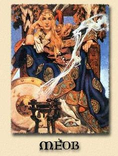 Medb, also known as Mab or Maeve, is the magnificent Warrior Queen of Faeries. According to Irish legend, as in the stories of Gwenhwyfar, no King could reign in this world unless he was married to this Queen of the Otherworld. In other words the King must have one foot in this world and one in the other. Her fierce invasion of Ulster precipitated her downfall. In revenge for this act, she was slain by the single slingshot of Forbai, son of the Ulster King, while she was bathing in a pool.