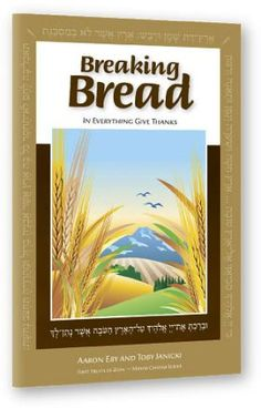 In Breaking Bread, FFOZ teachers Aaron Eby and Toby Janicki present a clear exposition on the traditional blessings before and after meals. Includes halachah, detailed explanations and an introduction to the table blessings of the early believers. In Everything Give Thanks, Messianic Judaism, Simple Prayers, Happy Sabbath, Thankful, Faith, Bread, Teaching, Brot
