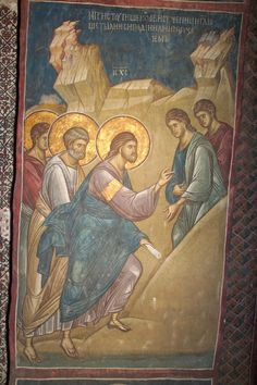 BLAGO | BLAGO : Decani : 243 Christ Questioned by the Forerunner's Disciples