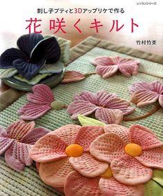 Patchworks florales y apliques - muestrario de arte japonés