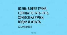 Стихи «депрессяшки»