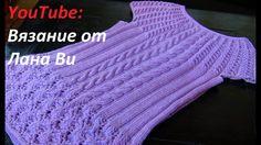 Вязание спицами: как вязать топ - 3 МК. Летний топ с ажурной кокеткой и ...