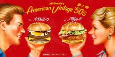 """McDonald's Japan Will Serve 'American Vintage' Burgers Starting In January -- McDonald's Japan is taking that feeling of nostalgia and cramming it into a hamburger with their freshly announced American Vintage campaign, taking us back in time with 1950′s diner fare, 1970s soul food and 1980s pop culture cuisine.  McDonald's Japan has released delightfully old-timey posters for their American Vintage campaign. Take a look at this advertisement for """"Classic Fry with Cheese"""":"""