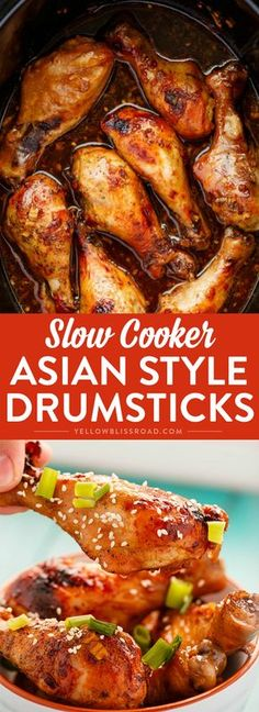 Asian Chicken Drumsticks in the Slow Cooker are great as an appetizer or for a busy weeknight dinner. via @yellowblissroad