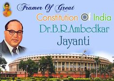 Dr Br Ambedkar Jayanti 2017 Sms Quotes Images Wallpaper Thoughts