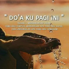 Quran Quotes Inspirational, Wise Quotes, Daily Quotes, Words Quotes, Motivational Quotes, Islamic Phrases, Islamic Quotes, Assalamualaikum Image, Doa Islam