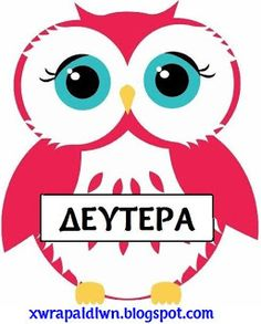 Owl Molded Days of the Week Chart – Preschool Team Forum … – The best ideas Classroom Charts, Owl Classroom, Classroom Decor, School Labels, Preschool Writing, Spiritual Symbols, Christmas Preparation, School Calendar, Owl Art