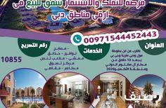 شاليهات سمار الرياض House Styles Mansions House