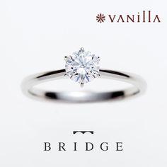 Vanilla Bridge