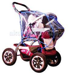 Юкка для прогулочной ПВХ (лето)  — 245р. -----------------------  Весной и осенью, зимой и летом дождевик на коляску спасет от дождя и пыли Вашего малыша. Ведь не секрет, что для многих мам и пап прогулка с ребенком во время ненастья иногда становится проблемой. Приобретя дождевик на коляску Вы полностью эту трудность решите.   Состав: ПВХ  Подходит для прогулочной коляски.
