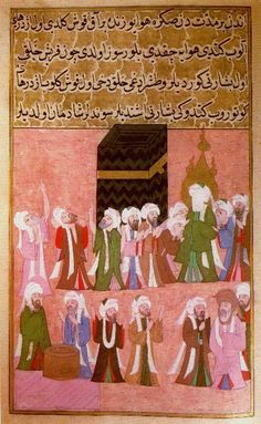 Prophet Muhammad appearing at the Ka'ba to rid the populace of an unwanted dragon  Siyer-i Nebi: The Life of the Prophet.   Nakkas Osman, 1595.