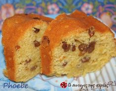 Greek Desserts, Cookie Desserts, Greek Recipes, Loaf Recipes, Candy Recipes, My Favorite Food, Favorite Recipes, Italian Pastries, Cupcake Cakes