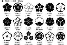 家紋、文様紋の一例(唐花紋)