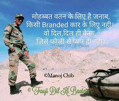 Indian Army Wallpaper Hd Shayari