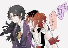 Tsukiuta The Animation, Ensemble Stars, Geek Stuff, Manga, Boys, Anime, Idol, Party, Dibujo