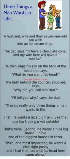 1091 Best Funny!! images in 2019