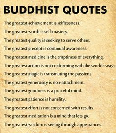 Quotes Buddhist or not - the teachings can bring some serious inner peace. whatever, this is just gold.Buddhist or not - the teachings can bring some serious inner peace. whatever, this is just gold. Great Quotes, Quotes To Live By, Inspirational Quotes, Wisdom Quotes, Quotes About Inner Peace, Budist Quotes, Famous Quotes, Religion Quotes, Finding Inner Peace