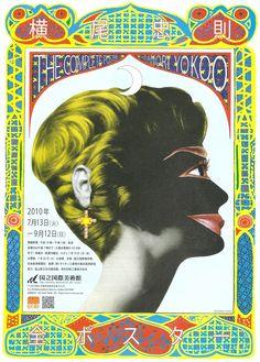 ♥ Tadanori Yokoo exhibit poster