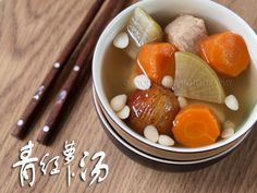 Traditional Chinese soup for treating cough and colds. It's yummy too!