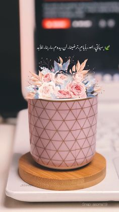 Arabic English Quotes, Arabic Love Quotes, Sweet Words, Love Words, Photo Quotes, Picture Quotes, Islamic Quotes Wallpaper, Snapchat Quotes, Beautiful Arabic Words