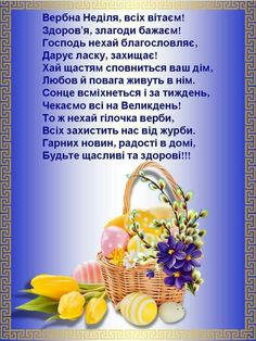 Happy Birthday, Decor, Happy Brithday, Decoration, Urari La Multi Ani, Happy Birthday Funny, Decorating, Happy Birth, Deco