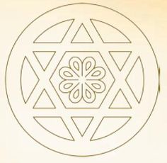 Detail of the sixfold Star (kurdish: Stêra şeşgoşê), engraved on the walls of the Laliş Temple. This Symbol is of pagan origin and therefore much older than Judaism. For the Yazidi Kurds this Star symbolizes the Equality of Man and Woman with the absolute Unit in the Centre.