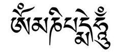 """""""Om Mani Padme Hum, muito resumidamente, abre a mente para o Amor e para a Compaixão conduzindo ao despertar. E assim, cada uma das seis sílabas tem um efeito específico OM — purifica o corpo físico MA — purifica a palavra NI — purifica a mente PAD — purifica as emoções ME — purifica as condições latentes HUM — purifica o véu que encobre o Conhecimento"""""""