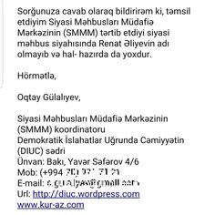 Координатор ЦЗПЗ Огтай Гюлалиев:Ренат Алиев не состоит в списках политических заключенных». – EURO ASIA NEW'S INTERNET NEWSPAPER District Court, Politics, Deutsch