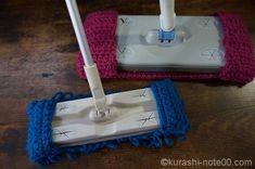 床掃除シートを余り毛糸で編んでみよう【編み方をていねいに解説】