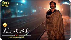 Broken Heart Status, Khuda Aur Mohabbat, Feroz Khan, Shayari Status, Dark Photography, Season 3, Movies Online, Sad, Guys