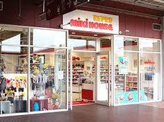 Résultats de recherche d'images pour «Miki House»