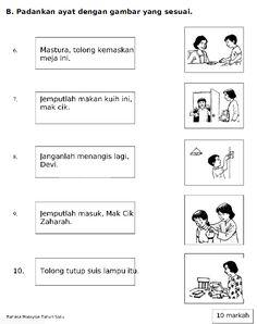 latihan bahasa malaysia tahun 1 - Google Search Free Kindergarten Worksheets, Free Printable Worksheets, Preschool Printables, Kindergarten Reading, Preschool Learning, Teaching, Free Printables, Malay Language, Grammar And Vocabulary