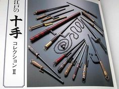 BOOK - Jutte Volume 02 Japanese Sword Defensive Weapon Baton Katana LOW PRICE !!