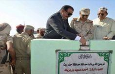 اخبار اليمن : محافظ حضرموت يضع حجر الأساس لمشروع صوامع الغلال ومطاحن الدقيق في المكلا بكلفة 22 مليون دولار