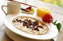Overnight Gluten-Free Oatmeal Recipe.