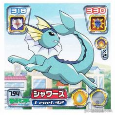 Pokemon Center 2005 Retsuden Series #9 Vaporeon Sticker