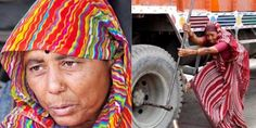 'शांति देवी' भारत की पहली महिला ट्रक मैकेनिक जिसकी उम्र 55 साल है!  #Feminism #ShantiDevi